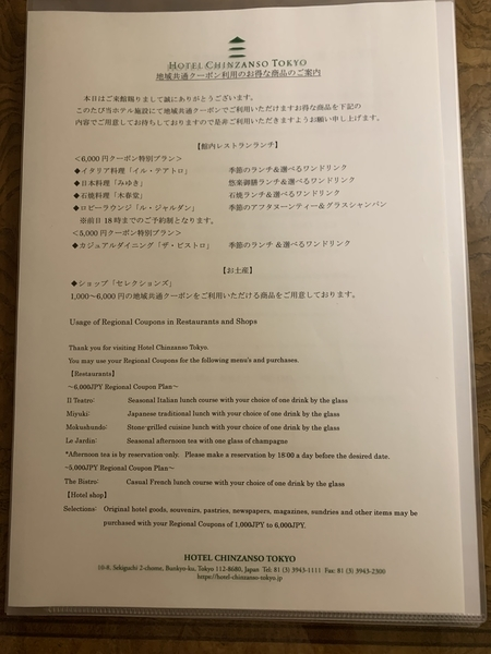 f:id:fuwari-x:20201005122823j:plain