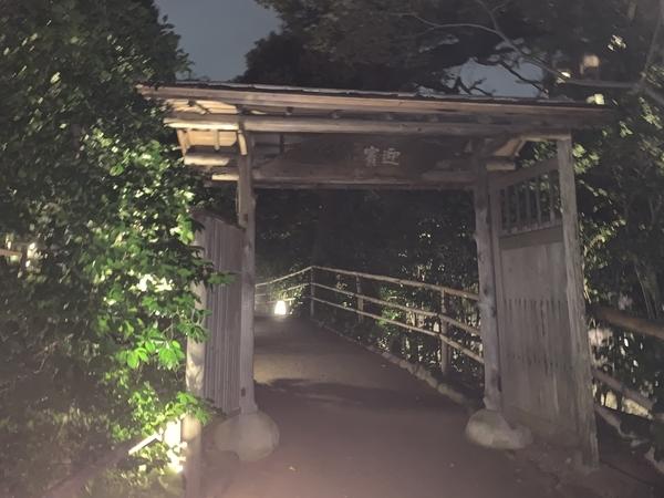 f:id:fuwari-x:20201005153209j:plain