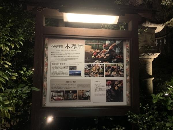 f:id:fuwari-x:20201005153231j:plain
