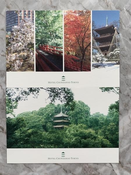 f:id:fuwari-x:20201006101252j:plain