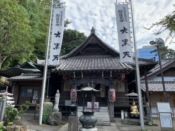 f:id:fuwari-x:20201019111930j:plain