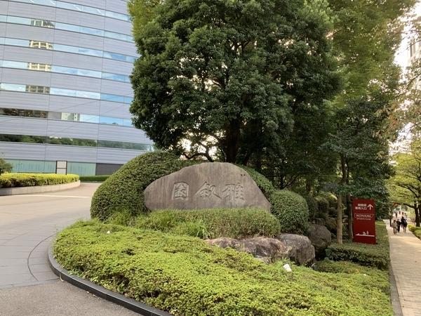 f:id:fuwari-x:20201019112018j:plain