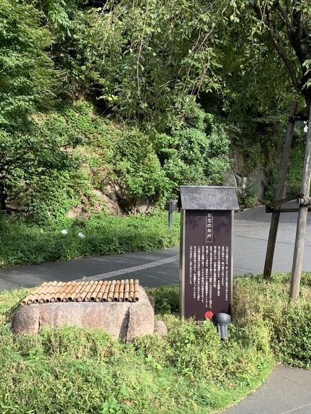f:id:fuwari-x:20201019112044j:plain