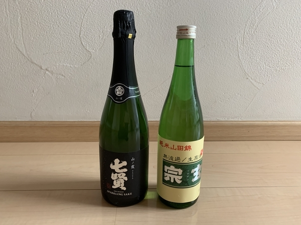 f:id:fuwari-x:20201020154910j:plain
