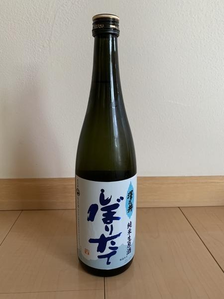 f:id:fuwari-x:20201104132742j:plain