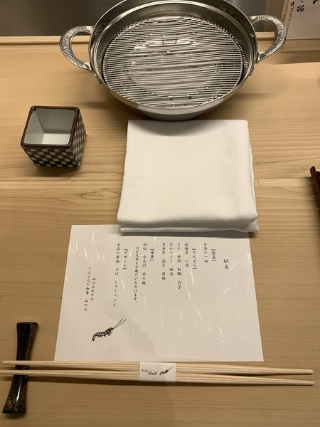 f:id:fuwari-x:20201125131636j:plain