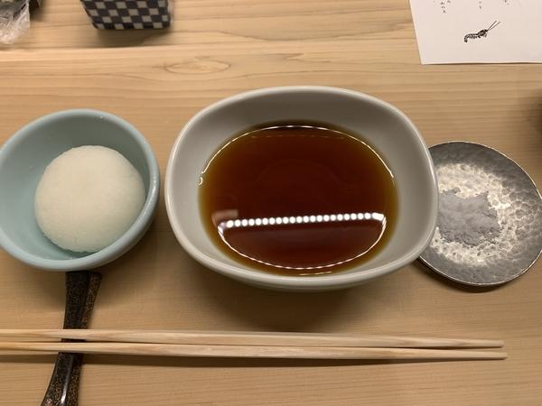 f:id:fuwari-x:20201125131711j:plain