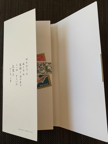 f:id:fuwari-x:20201125132809j:plain