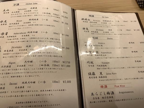 f:id:fuwari-x:20201125140655j:plain