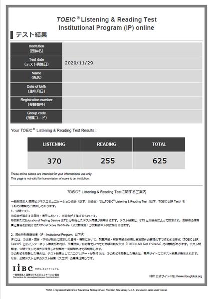 f:id:fuwari-x:20201202102447p:plain