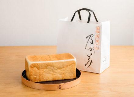 f:id:fuwari-x:20210127091109j:plain