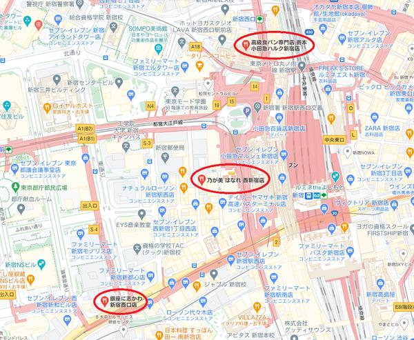 f:id:fuwari-x:20210127105251p:plain