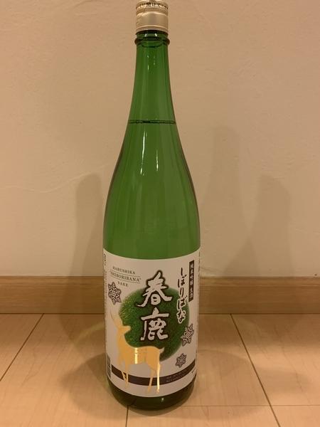 f:id:fuwari-x:20210219132316j:plain