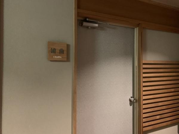 f:id:fuwari-x:20210316110437j:plain