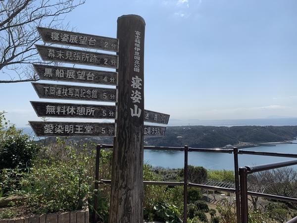 f:id:fuwari-x:20210316130631j:plain