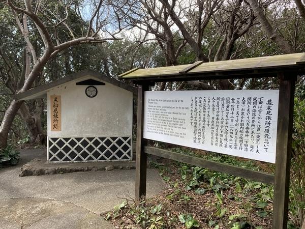 f:id:fuwari-x:20210316130928j:plain