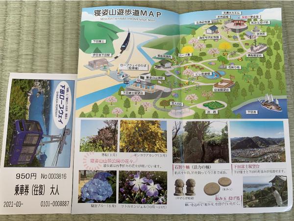 f:id:fuwari-x:20210317152345p:plain