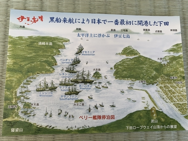 f:id:fuwari-x:20210322165702j:plain