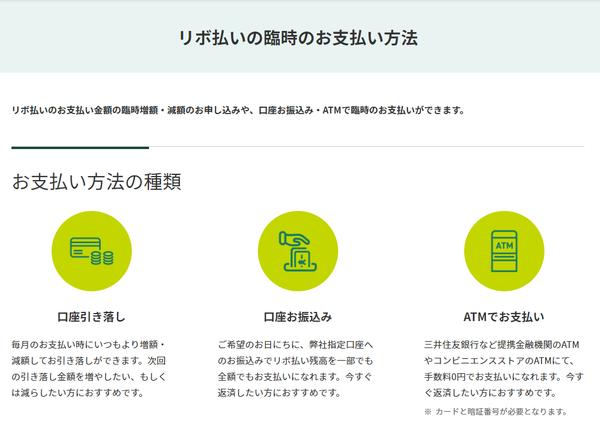 f:id:fuwari-x:20210413094153p:plain