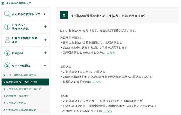 f:id:fuwari-x:20210413094202p:plain