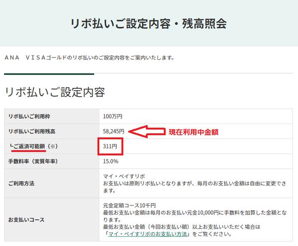 f:id:fuwari-x:20210413094220p:plain
