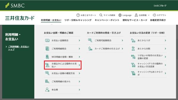 f:id:fuwari-x:20210413094226p:plain