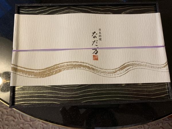 f:id:fuwari-x:20210506105344j:plain