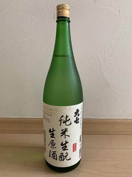 f:id:fuwari-x:20210525092905j:plain