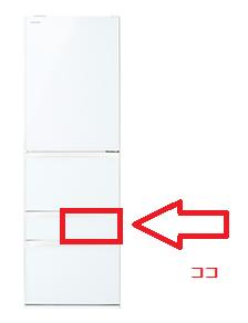 f:id:fuwari-x:20210609091724p:plain