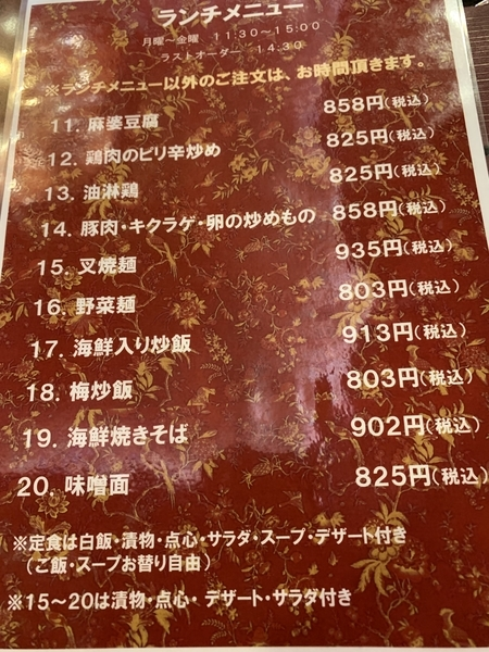 f:id:fuwari-x:20210621125052j:plain