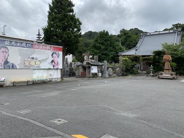 f:id:fuwari-x:20210623150034j:plain