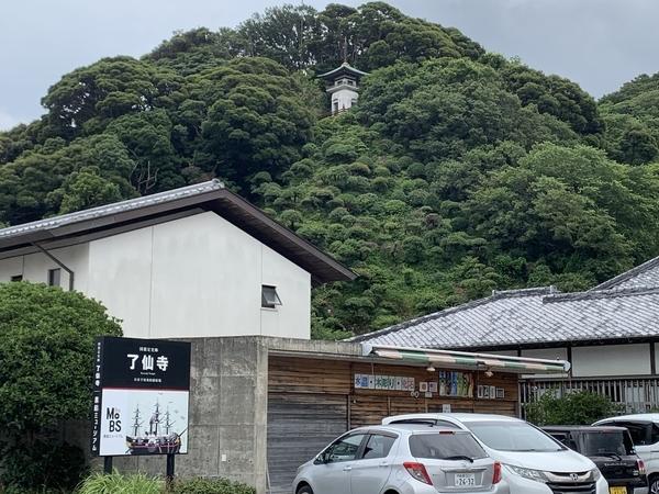 f:id:fuwari-x:20210623150143j:plain