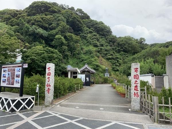 f:id:fuwari-x:20210623150200j:plain