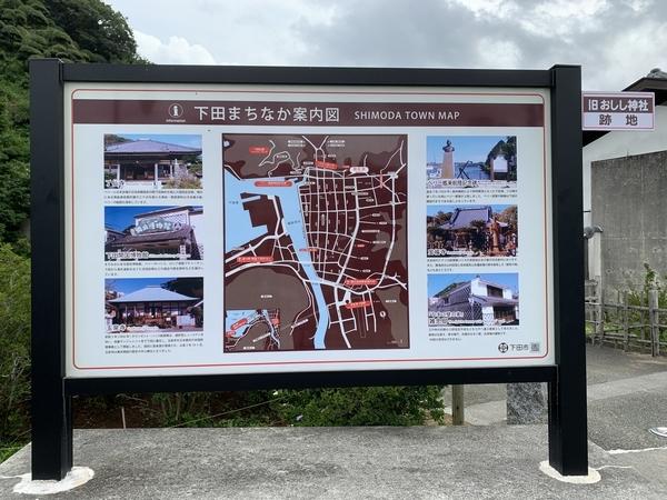 f:id:fuwari-x:20210623150216j:plain