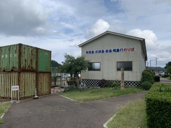 f:id:fuwari-x:20210623152122j:plain