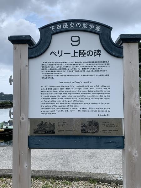 f:id:fuwari-x:20210623152259j:plain