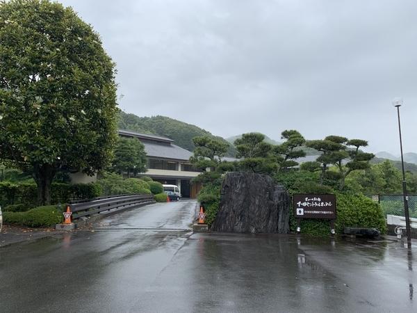 f:id:fuwari-x:20210628102027j:plain