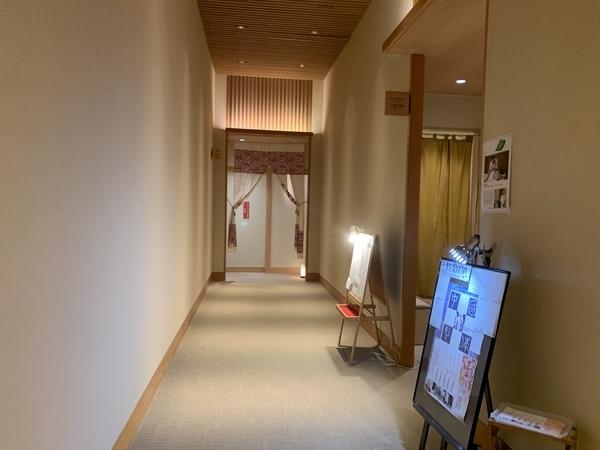 f:id:fuwari-x:20210628170030j:plain