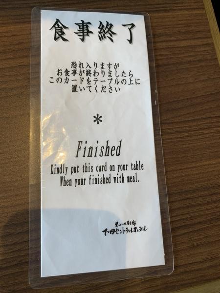 f:id:fuwari-x:20210706135939j:plain