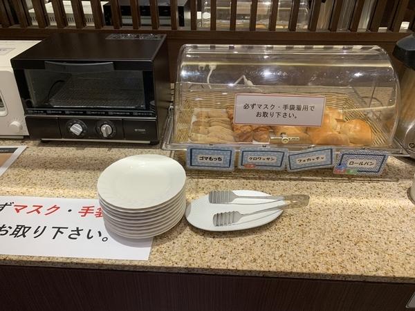 f:id:fuwari-x:20210706165701j:plain