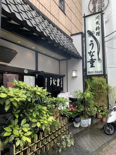 f:id:fuwari-x:20210708122506j:plain