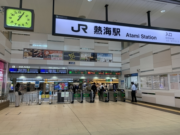 f:id:fuwari-x:20210708122604j:plain
