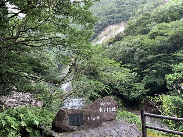 f:id:fuwari-x:20210823102444j:plain