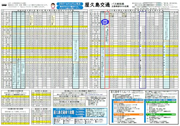 f:id:fuwari-x:20210831112757p:plain