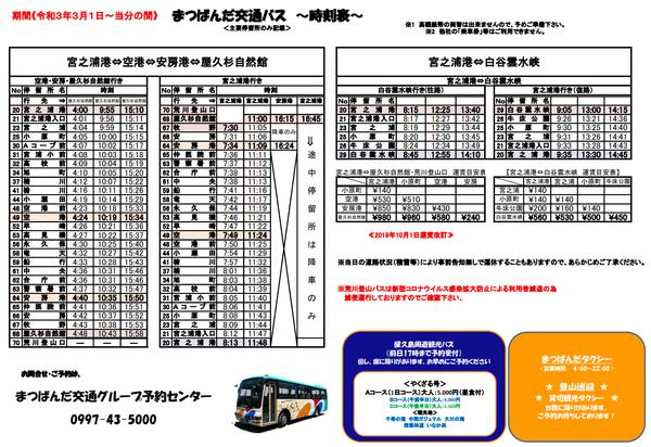 f:id:fuwari-x:20210831112811p:plain
