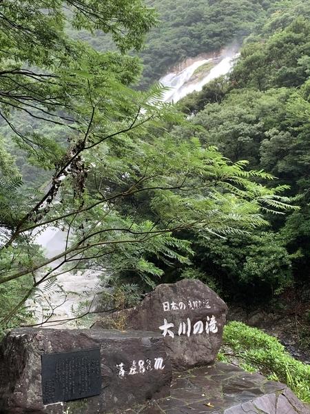 f:id:fuwari-x:20210906130825j:plain