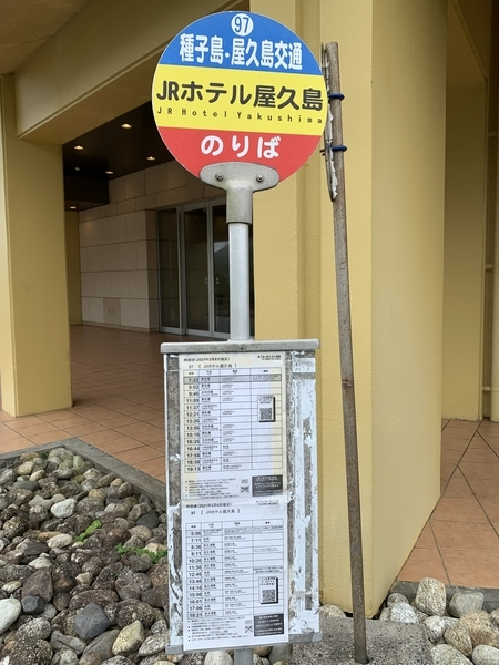 f:id:fuwari-x:20210924144717j:plain