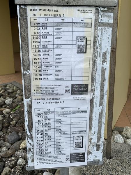 f:id:fuwari-x:20210924144726j:plain