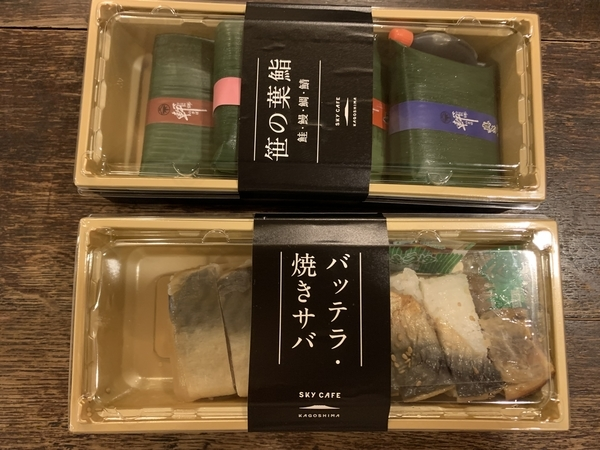 f:id:fuwari-x:20210924145004j:plain