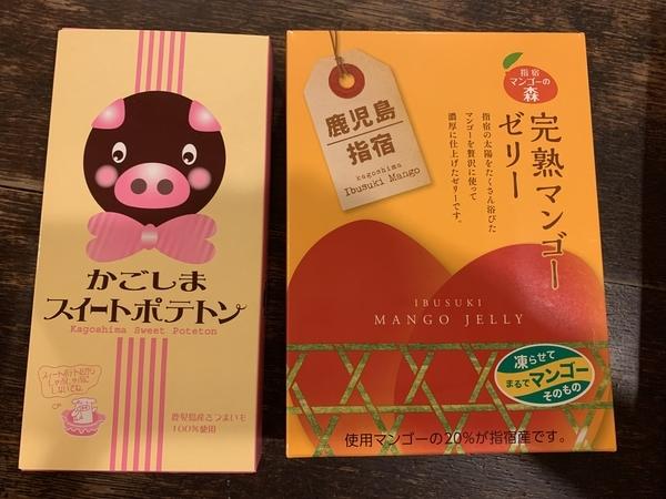 f:id:fuwari-x:20210924145042j:plain